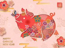 Happy Chinese New Year. With lovely floral piggy on light pink background, fortune word written in Chinese character