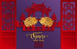 Happy chinese new year 2019. Zodiac sign with gold paper cut art and craft style on color Background.Chinese Translation : Year of the pig stock illustration