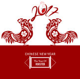 Happy chinese New Year holidays 2017 Decorations Card Stock Photo