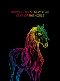 Happy Chinese New Year of horse 2014 colorful postcard. Chinese New Year 2014. Abstract colorful horse over black background. EPS10 vector file with transparency Royalty Free Stock Image