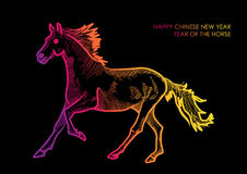 Happy Chinese New Year of horse 2014 design Stock Photos
