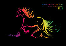 Happy Chinese New Year of horse 2014. 2014 Chinese New Year of the Horse Rainbow glowing abstract  silhouette composition over black background. EPS10 vector Stock Photography