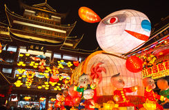 Happy Chinese new year, huge rabbit lantern Royalty Free Stock Image
