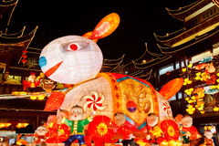 Happy Chinese new year, huge rabbit lantern Stock Photography