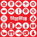 Chinese new year icon seamless pattern element vector background Chinese Translation: Happy chinese new year. Happy chinese new year icon seamless pattern Royalty Free Stock Images