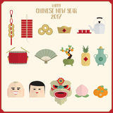 Happy chinese new year 2017 icons set.  Stock Photography