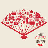 Happy chinese new year 2017 icons set form Chinese fan.  Stock Images