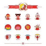 Happy Chinese New Year Icons Set. Vector Illustration of Happy Chinese New Year Icons Set. Modern Linear Style Stock Images