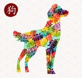 Chinese new year of the dog 2018 colorful card. Happy Chinese New Year 2018 illustration with colorful puppy made of abstract ornament shapes and traditional Royalty Free Stock Photos