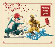 Happy chinese new year with journey to the west illustration on background new year, year of the pig, wukong run and angry. Chinese new year with journey to the vector illustration