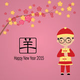Happy Chinese New year 2015. With kids Stock Image