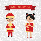 Happy Chinese New year 2015. With kids Stock Photos