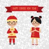 Happy Chinese New year 2015 Stock Photos