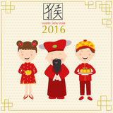 Happy Chinese New Year 2016 with kids in chinese costume vector. Illustration EPS10 Royalty Free Stock Images
