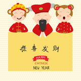 Happy Chinese New Year 2016 with kids in chinese costume vector. Illustration EPS10 Royalty Free Stock Image