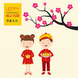 Happy Chinese New Year 2016 with kids in chinese costume vector. Illustration EPS10 Stock Photos