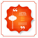 Happy Chinese New Year and lantern festival in quote and red vin Royalty Free Stock Photo