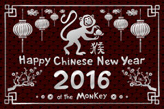 Happy Chinese new year 2016 lanterns. Happy Chinese new year 2016 card is lanterns stock illustration
