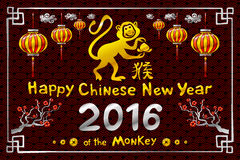 Happy Chinese new year 2016 lanterns, Gold monkey Royalty Free Stock Photos