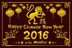 Happy Chinese new year 2016 lanterns, Gold monkey. Happy Chinese new year 2016 card is lanterns ,Gold monkey vector illustration