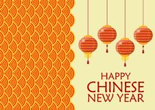 Happy chinese new year with lanterns. Traditional wave background. Vector illustration royalty free illustration
