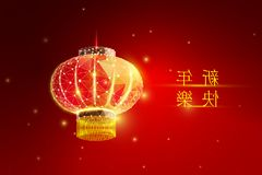 Chinese New Year 2019 year.Low poly wireframe art lamp on red background. Illustration in the form of a starry sky or space.Vector vector illustration
