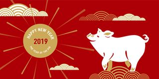 Happy chinese new year 2019 with lucky pig, sun, sunbeams, chinese clouds and lanterns. Design in red white and gold. Color. Vector illustration royalty free illustration