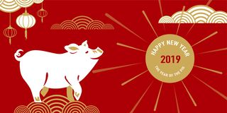 Happy chinese new year 2019 with lucky pig, sun, sunbeams, chinese clouds and lanterns. Design in red white and gold. Color. Vector illustration stock illustration