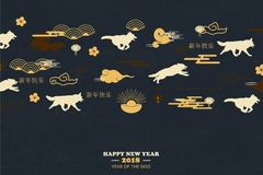 Happy Chinese New Year. Lunar Chinese New Year. Design with cute dog, zodiac symbol of 2018 year for greeting cards, flyers, banne stock illustration