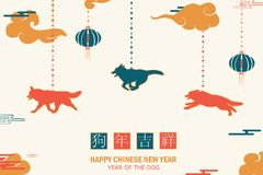 Happy Chinese New Year. Lunar Chinese New Year. Design with dog, zodiac symbol of 2018 year for greeting cards, flyers, banners, p Stock Photo