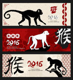 Happy chinese new year monkey 2016 banner set. 2016 Happy Chinese New Year of the Monkey, traditional banner set with ape silhouettes, vintage decoration Royalty Free Stock Photography