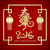 Happy Chinese new year monkey Royalty Free Stock Photos