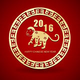 Happy Chinese new year monkey. Happy Chinese new year 2016 card, Gold monkey, great for your design Stock Images