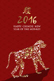 2016 happy chinese new year monkey china ape icon. 2016 Happy Chinese New Year of the Monkey ape silhouette made from gold china asian culture symbols and icons Royalty Free Illustration