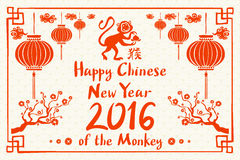2016 Happy Chinese New Year of the Monkey with China cultural element icons making ape silhouette composition. Eps 10 vector. Royalty Free Stock Images