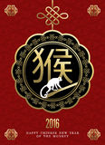 Happy chinese new year monkey 2016 design gold red. 2016 Happy Chinese New Year of the Monkey, ape on branch badge design with traditional symbols, decoration Stock Image
