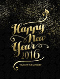 Happy chinese new year monkey 2016 gold text sky Royalty Free Stock Images
