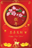 Happy Chinese New Year of the Monkey, 2016! Royalty Free Stock Photos