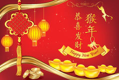 Happy Chinese New Year of the Monkey! Royalty Free Stock Images