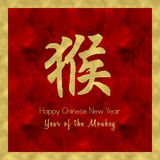 Happy Chinese New Year Royalty Free Stock Photo