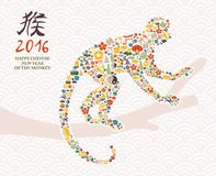 2016 happy chinese new year of monkey icons card. 2016 Happy Chinese New Year of the Monkey with China cultural element icons making ape silhouette composition Stock Illustration