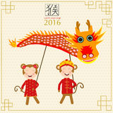 Happy Chinese New Year 2016 with monkey kids in chinese costume v. Ector illustration EPS10 Stock Photos