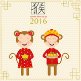 Happy Chinese New Year 2016 with monkey kids in chinese costume. Vector illustration EPS10 Stock Photo