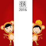 Happy Chinese New Year 2016 with monkey kids costume. Vector illustration EPS10 Stock Photography