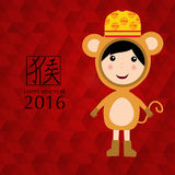 Happy Chinese New Year 2016 with monkey kids costume. Vector illustration EPS10 Stock Photos