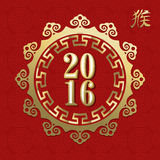 Happy chinese new year monkey 2016 label gold. 2016 Happy Chinese New Year of the Monkey, gold label decoration with calligraphy on traditional red background Stock Illustration