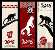 Happy Chinese new year monkey 2016 red banner set. 2016 Happy Chinese New Year of the Monkey, traditional style vintage banner sign set with calligraphy and Stock Photography