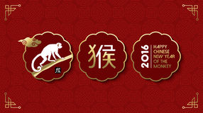 Happy chinese new year monkey 2016 set badge. 2016 Happy Chinese New Year of the Monkey, badge label set in gold and red with traditional elements and ape on Vector Illustration