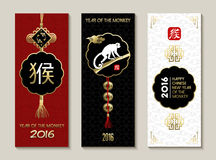 Happy chinese new year monkey 2016 set traditional. 2016 Happy Chinese New Year of the Monkey, label badge element collection with traditional decoration, ape stock illustration