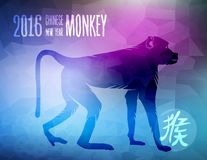 Happy chinese new year monkey 2016 silhouette ape. 2016 Happy Chinese New Year of the Monkey with colorful low poly triangle background, ape silhouette and royalty free illustration